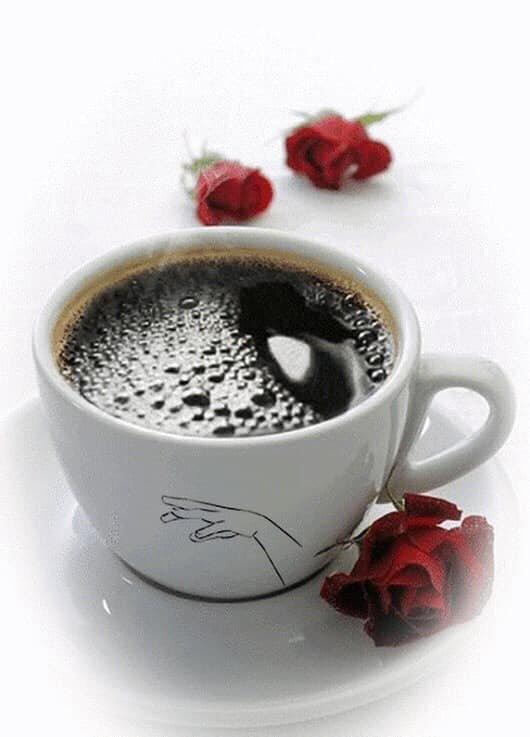 Картинки с кофе в анимациях, дню валентина анимацией