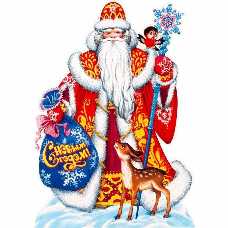 Открытка на новый год с дедом морозом нарисованные