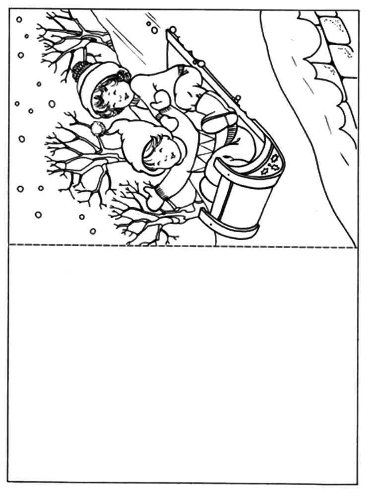 Бумаги, старинная новогодняя открытка раскраска