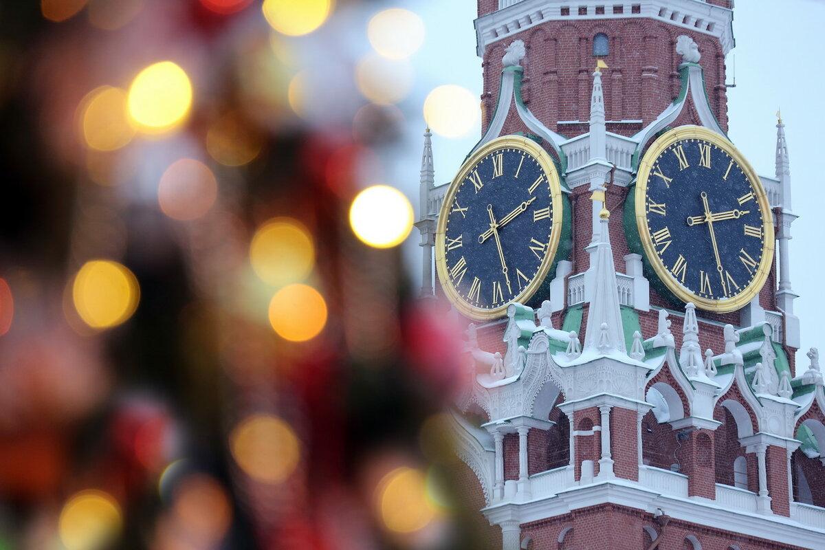 фотографии документы фотообои новогодние куранты всей видимости