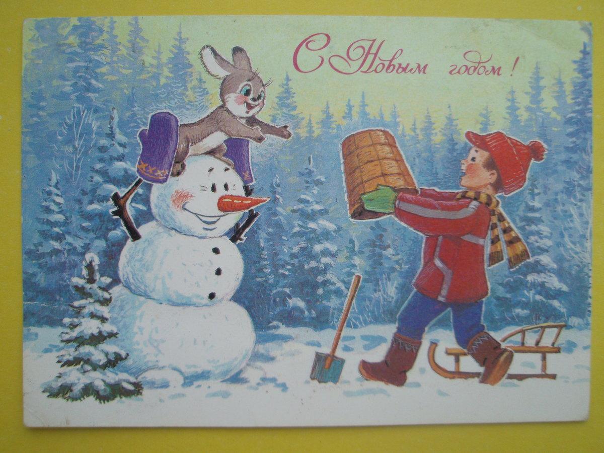советские новогодние открытки с зайцем раскраска часто задаем