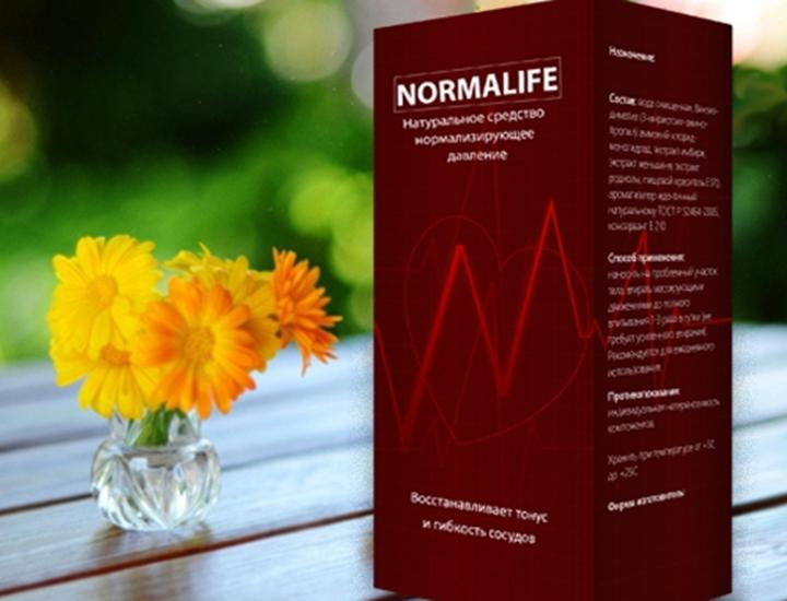 Normalife от гипертонии в Коврове