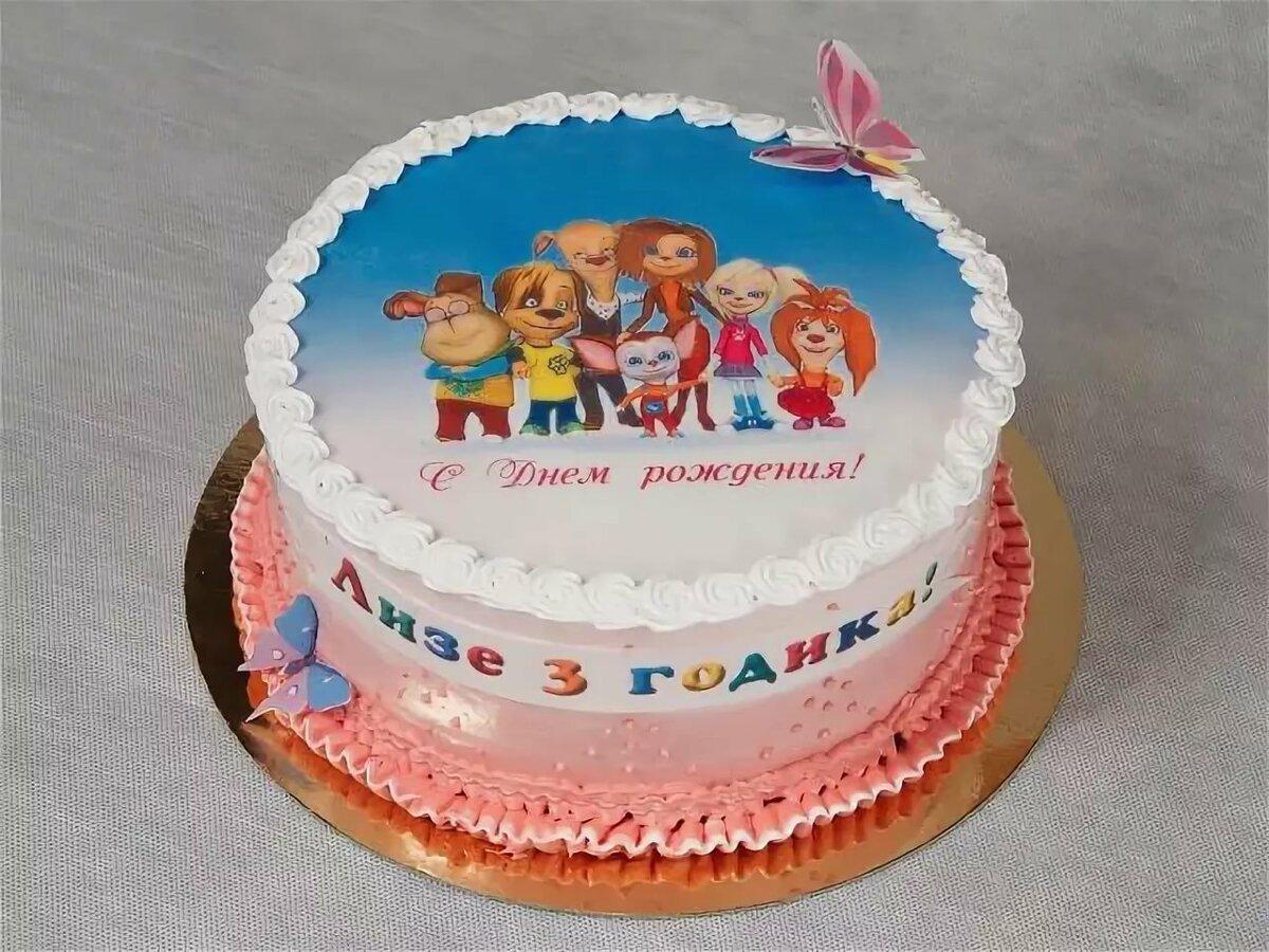 прикольные торт с мастикой и вафельной картинкой фото такой фасон, как