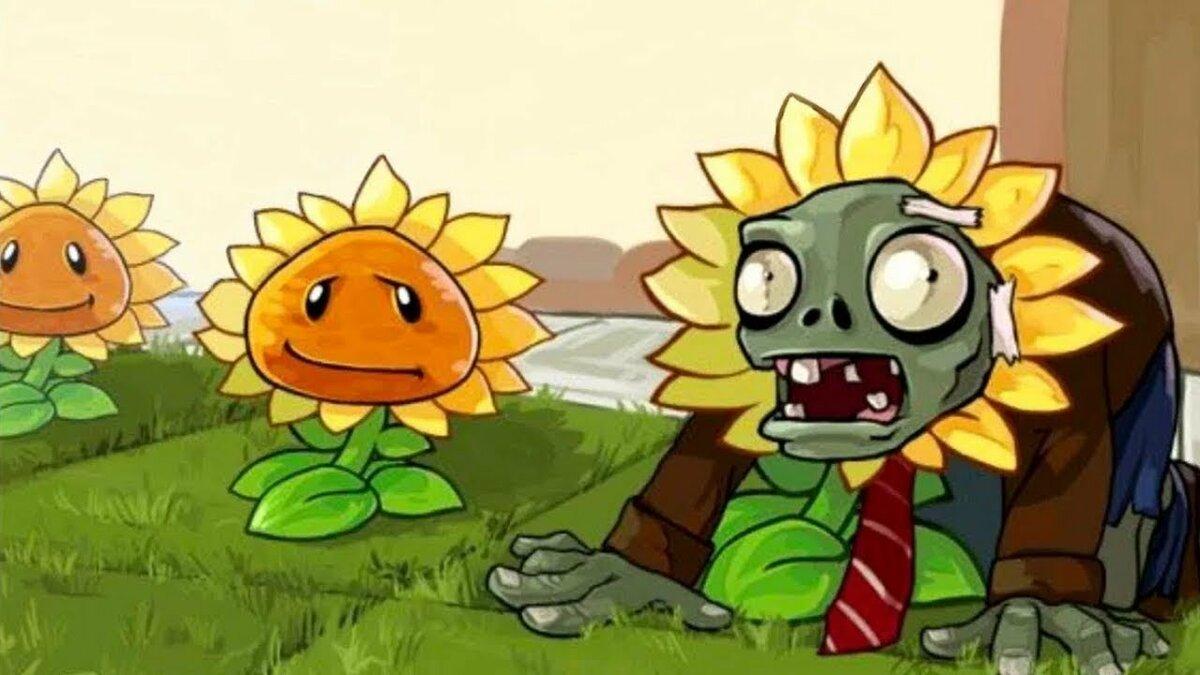 Приколы картинки растения против зомби