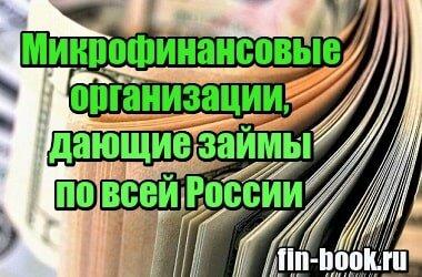 занять денег у бандитов в москве