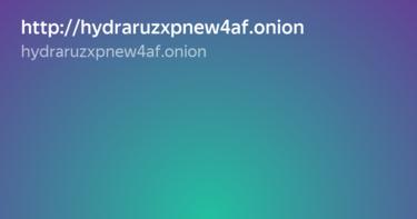 почта в tor browser hydraruzxpnew4af