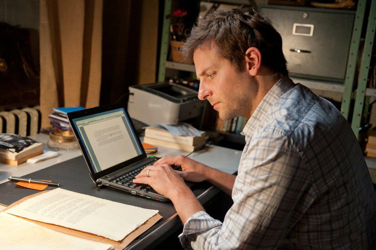 Гифки, картинка редактор газеты