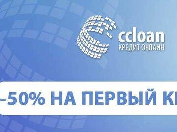 какой банк дает кредит с 20 лет в казахстане