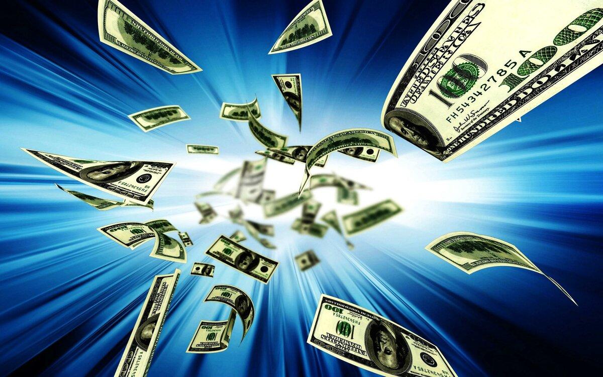 картинки деньги на комп неожиданность