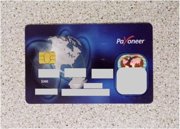 как закрыть мегакарту кредит европа банк в спб
