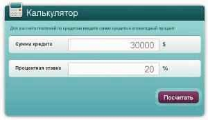 льготные кредит в белоруссии
