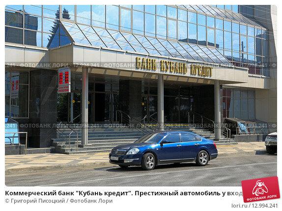 карта москвы и московской области яндекс карта проложить маршрут время в пути