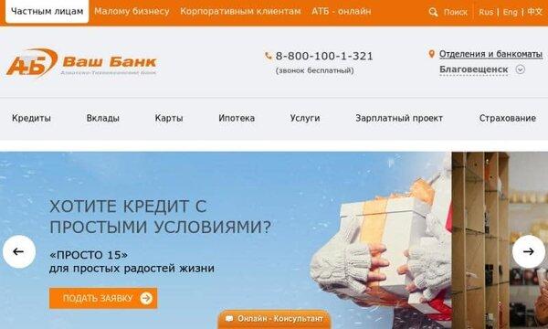 Плита Hansa FCGW61000 в рассрочку без переплат в Благовещенске!