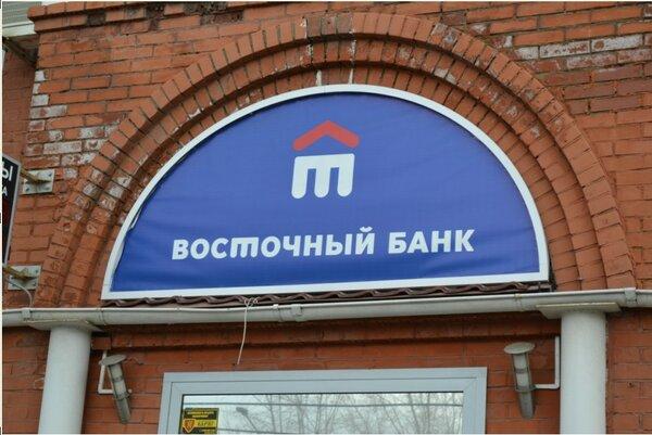 займы до 50000 рублей без справок и поручителей с плохой кредитной историей