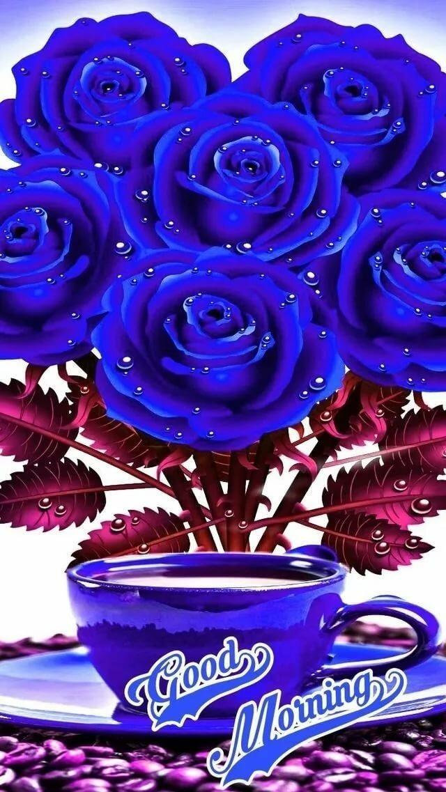 С надписями картинки синие розы, русские открытки днем