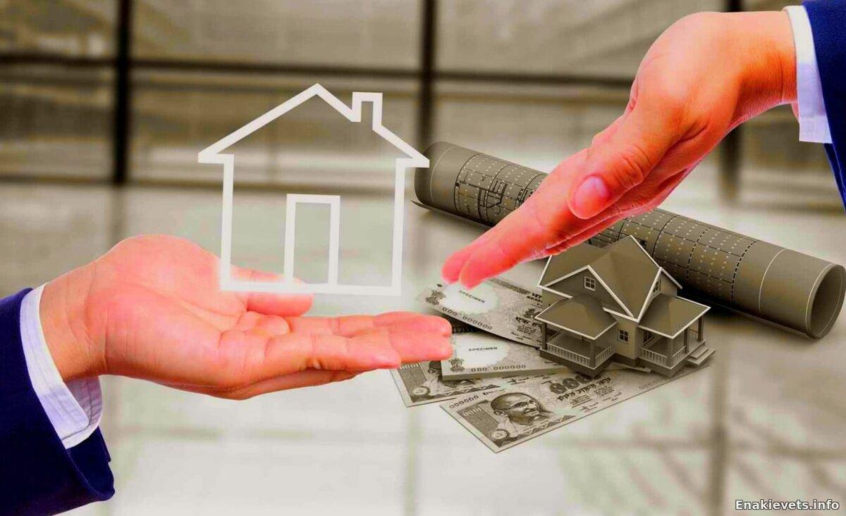 продажа доли в коммерческой недвижимости