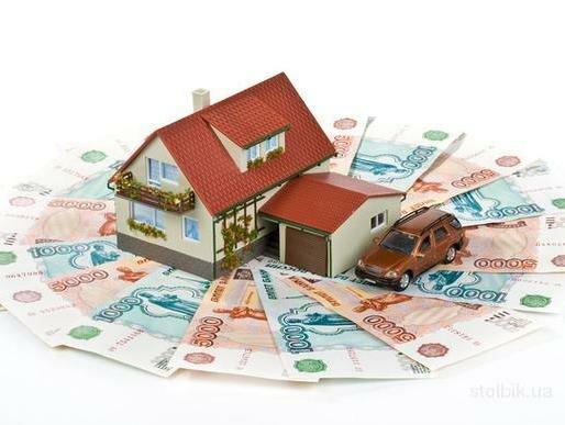 кредит под залог квартиры в краснодарском крае