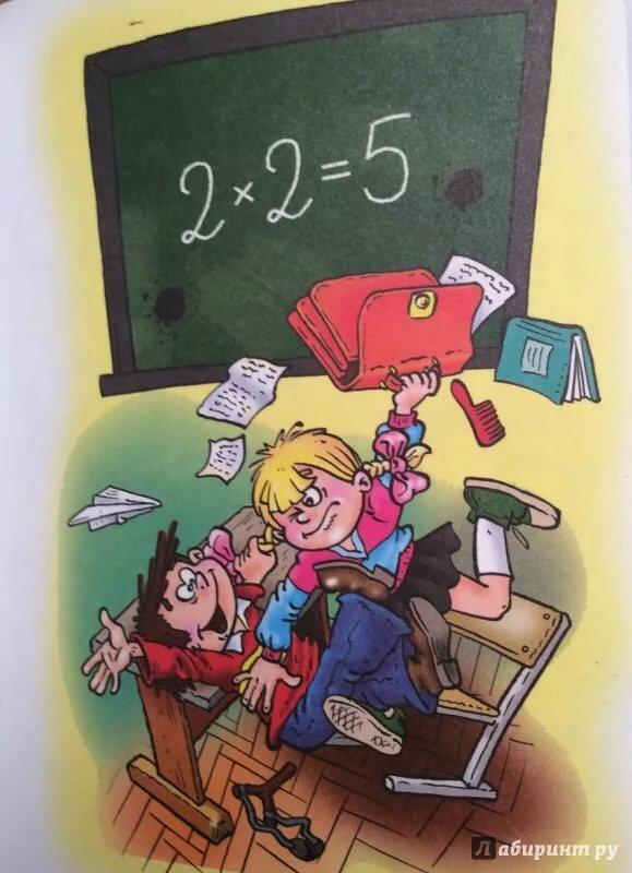 Приколы в классе в картинках, картинка анимация картинка