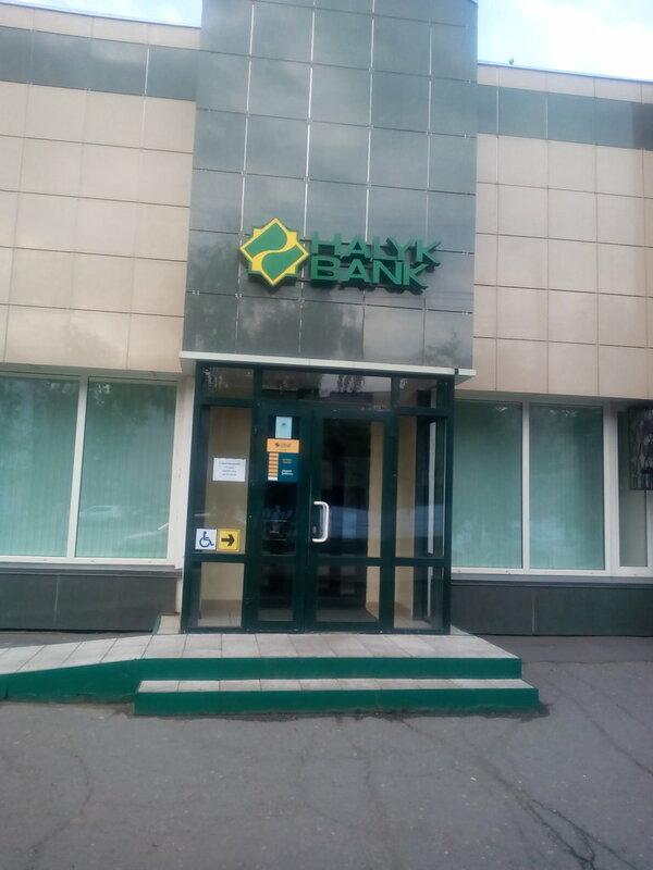 срочно кредит петропавловск реквизиты тинькофф для погашения кредита