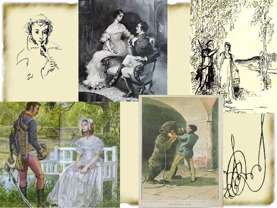 Картинки из произведения капитанская дочка