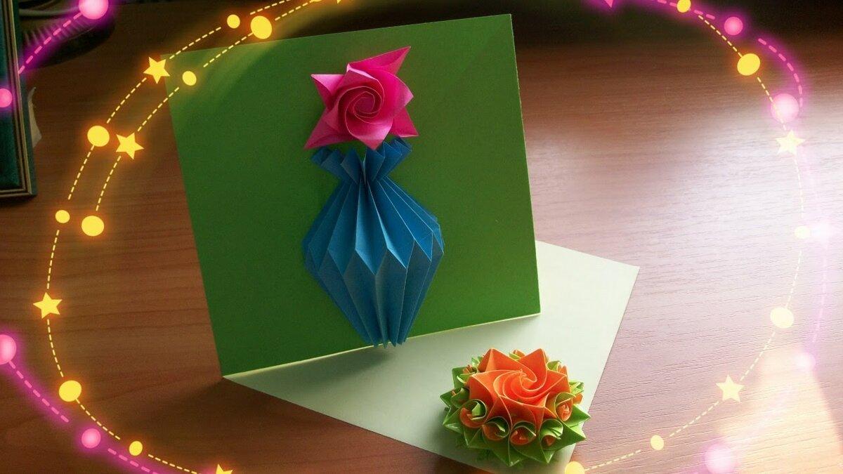 Для, поздравительная открытка к празднику 8 марта оригами