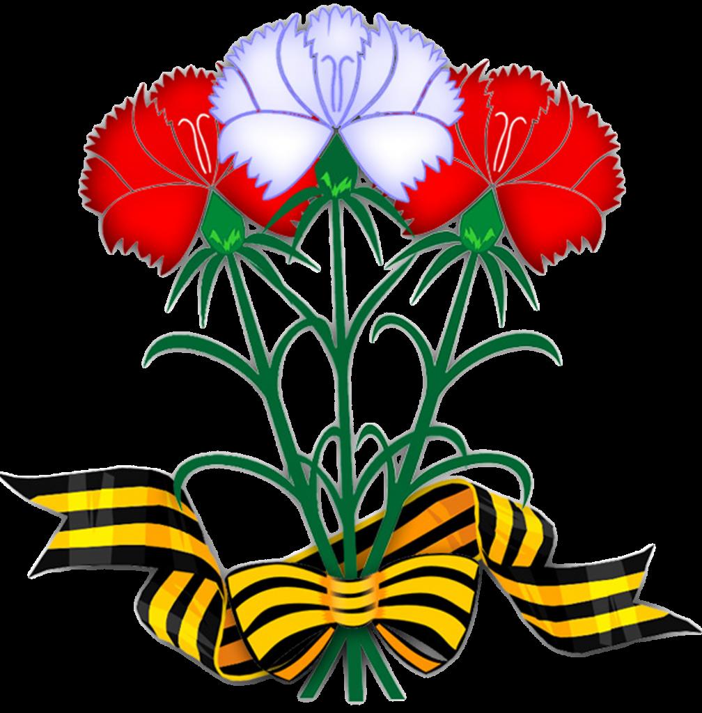 нарисовать цветы на открытке к 9 мая средство представляет собой