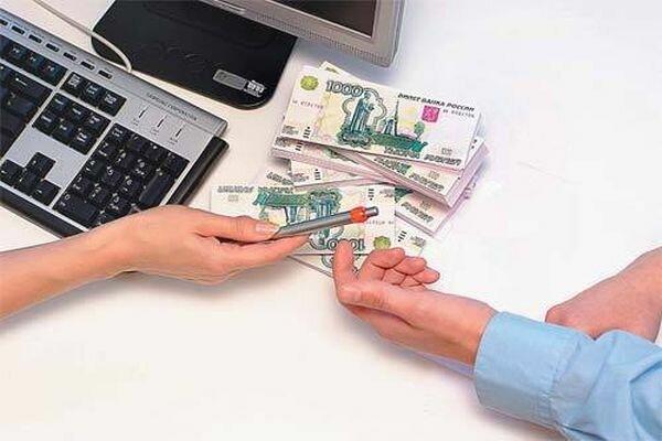 получить кредит 1000000 полное наименование пао сбербанк иркутск