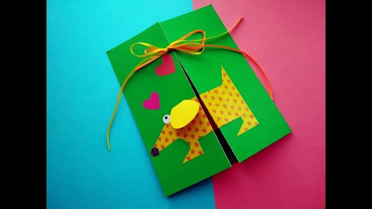 Своими руками, как сделать красивую открытку из бумаги на день рождение