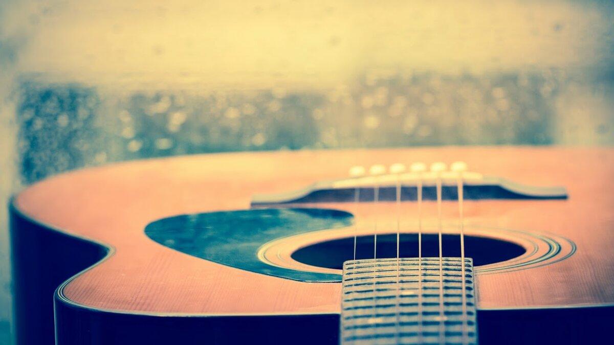 картинки дождь под гитару сразу отказаться изделий