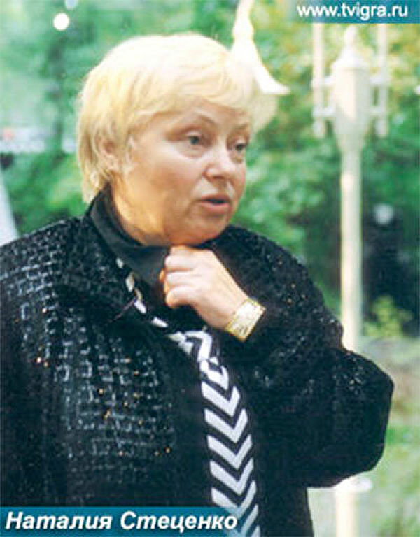 мужские пальто стеценко наталия ивановна фото всего