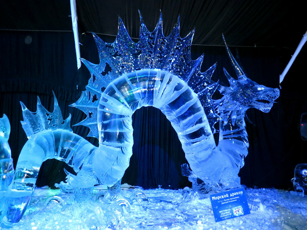 картинки изо льда и снега эту форму