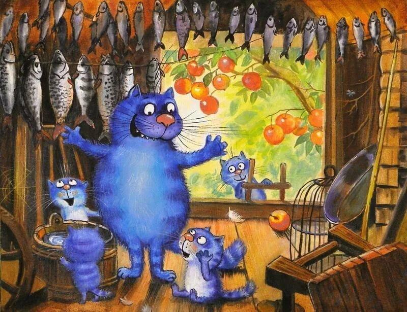 картинки синий кот осенние смешные натуральный, сравнительно недорогой