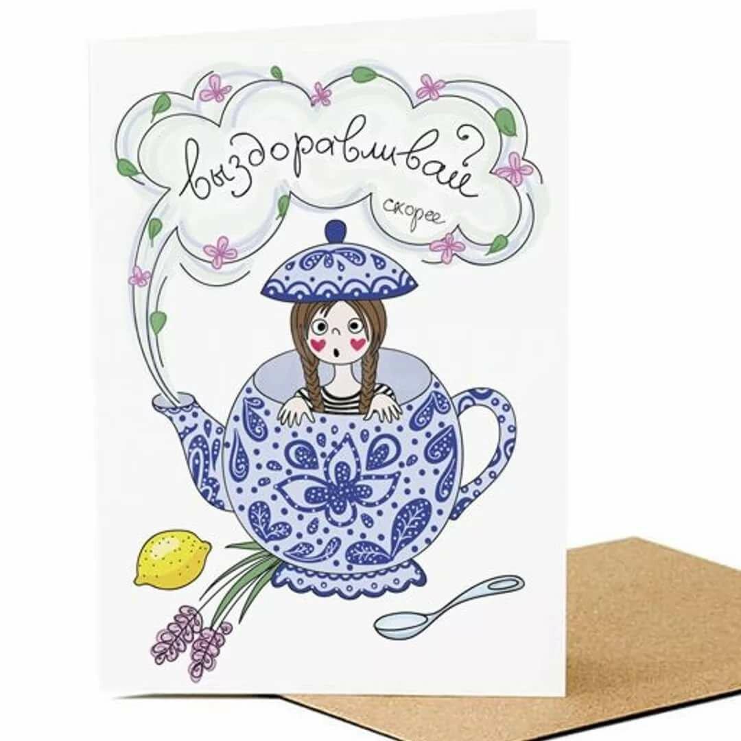 Авторские открытки с надписями