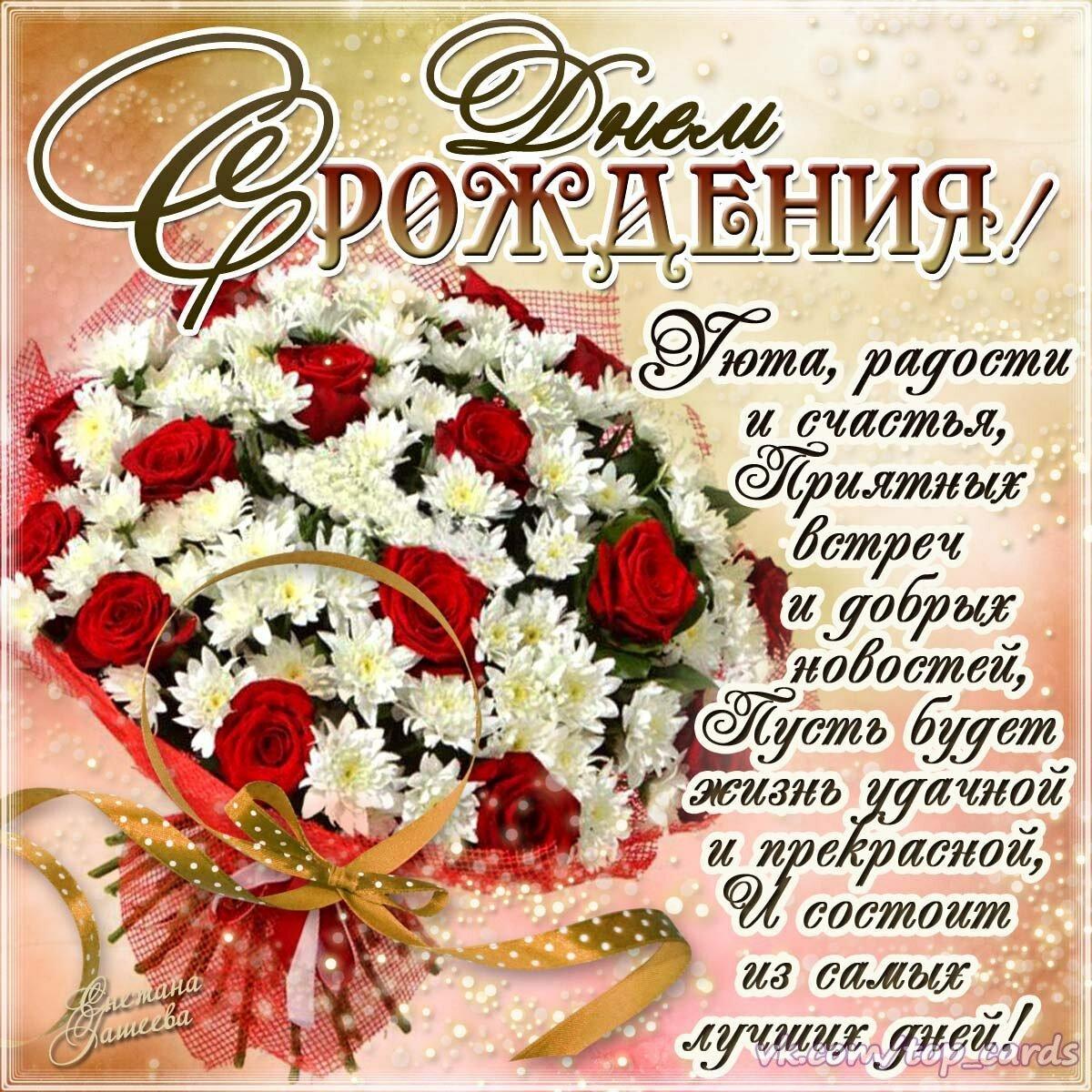 Фотки открытки поздравления