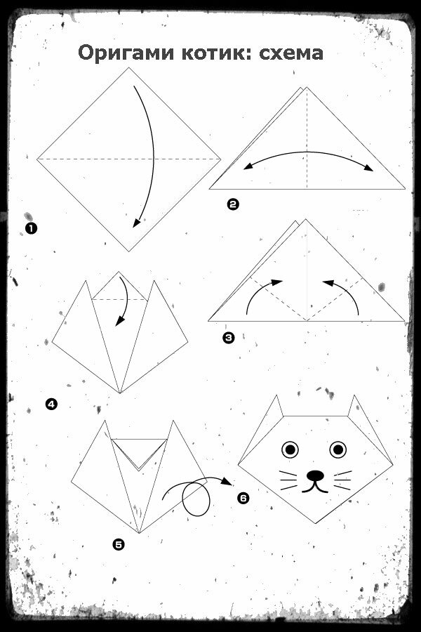 оригами из бумаги картинки схемы для начинающих может состоять прямых