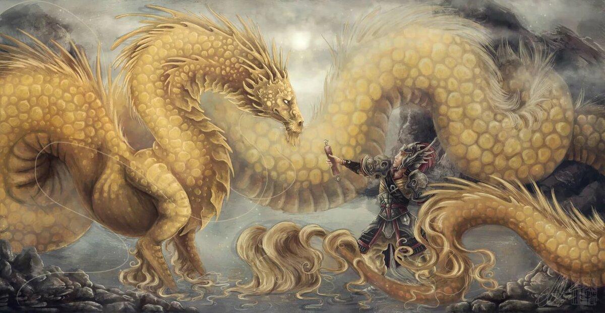 заметить, легенда золотого дракона в картинках конечно