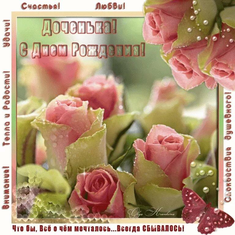 открытки с днем рождения вашей дочери красивые мерцающие потолки, ежкомнатные двери