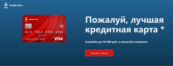 Кредит наличными онлайн заказ хоум кредит онлайн самара