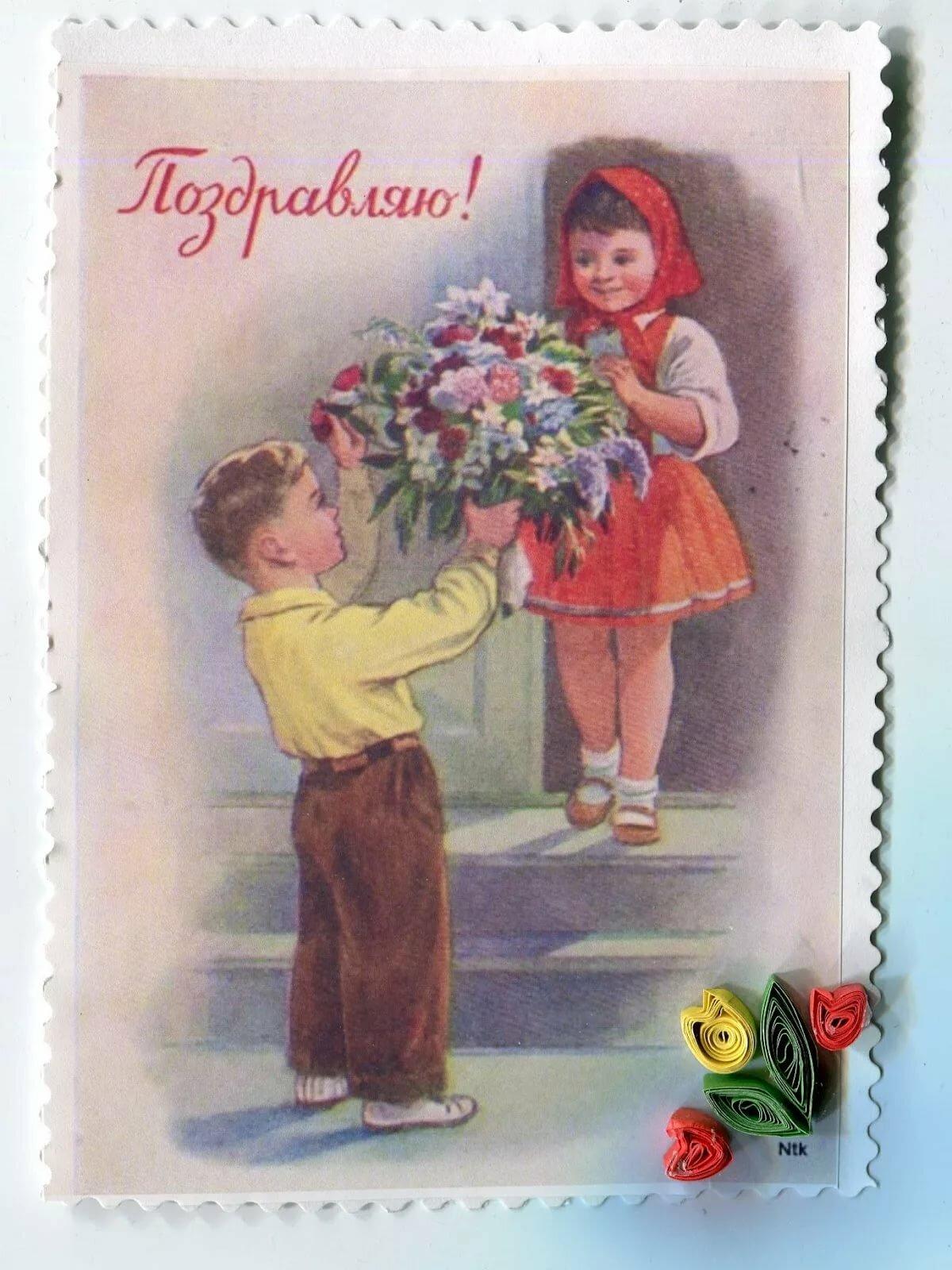 известных старые поздравительные открытки с 8 марта заказа