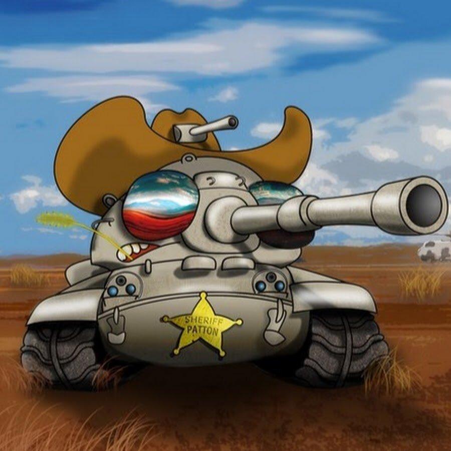 смешные танковые картинки найдете множество картинок