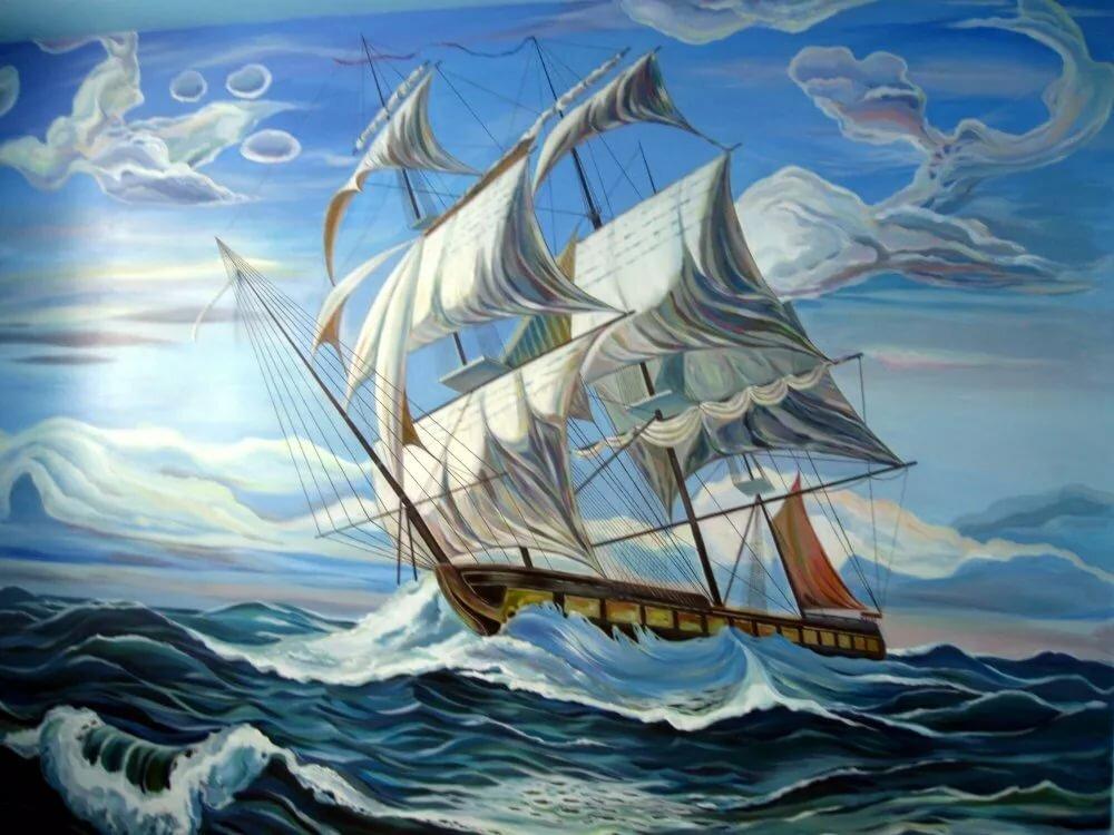 Корабль с парусом рисунок поводу