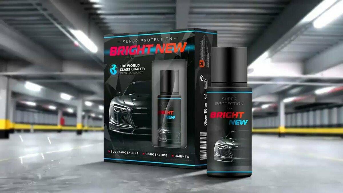 Bright New для ЛКП авто в Братске