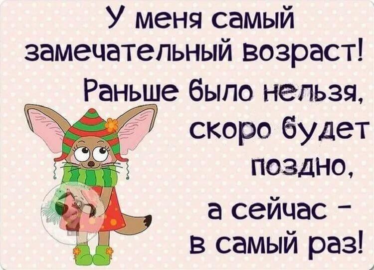 Прикольные открытки со статусами, день отца россии