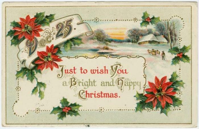 Крутую тачку, британская открытка