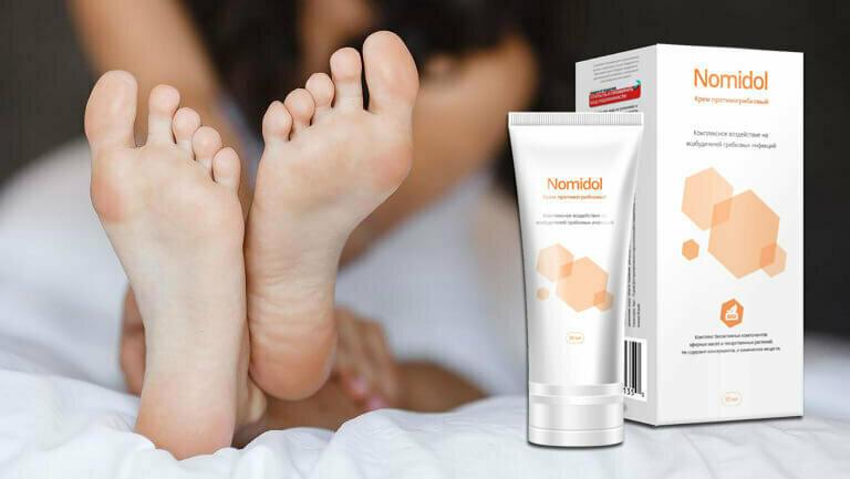 Nomidol - крем от грибка ног в Уфе