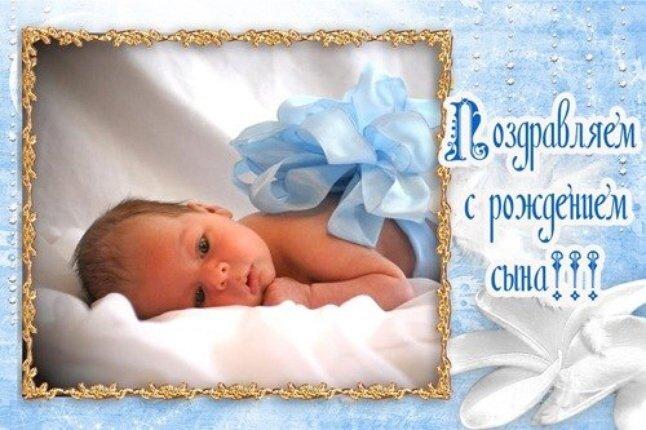 Открытка с рождением сына для папы прикольные