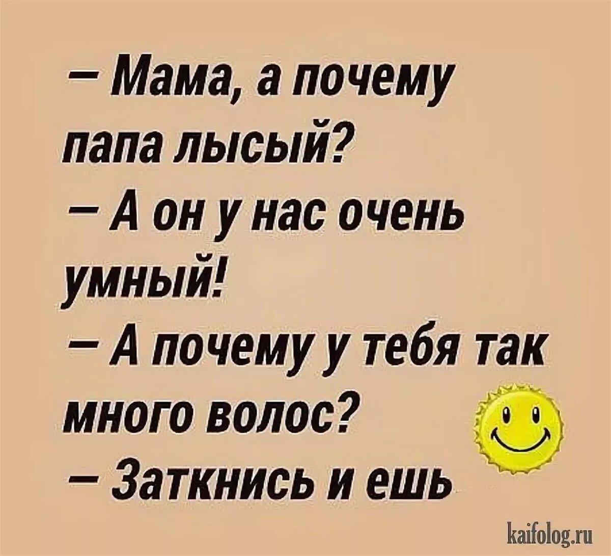 Картинки смешные с надписями анекдоты, россии