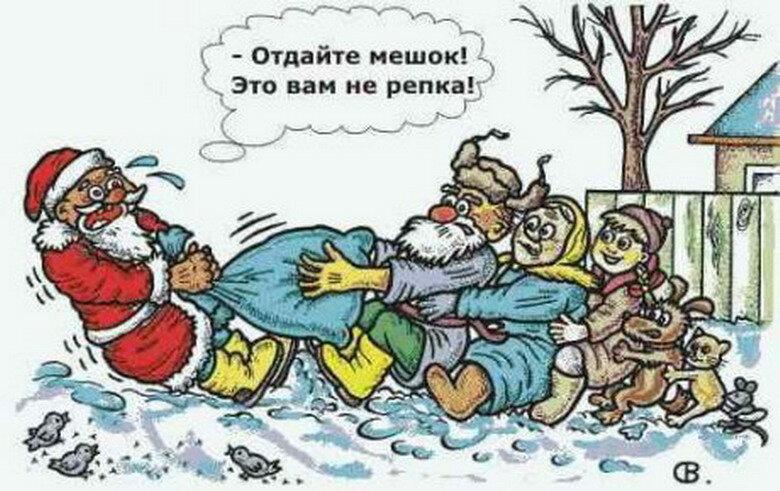 Мороз шутка картинки для детей, девочке картинки