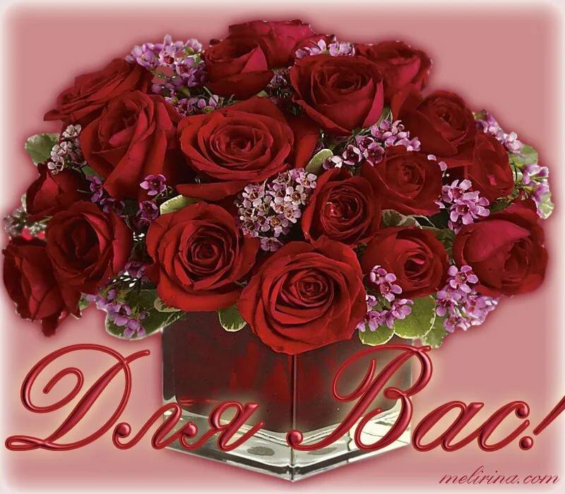 Картинки с надписью красивой женщине цветы