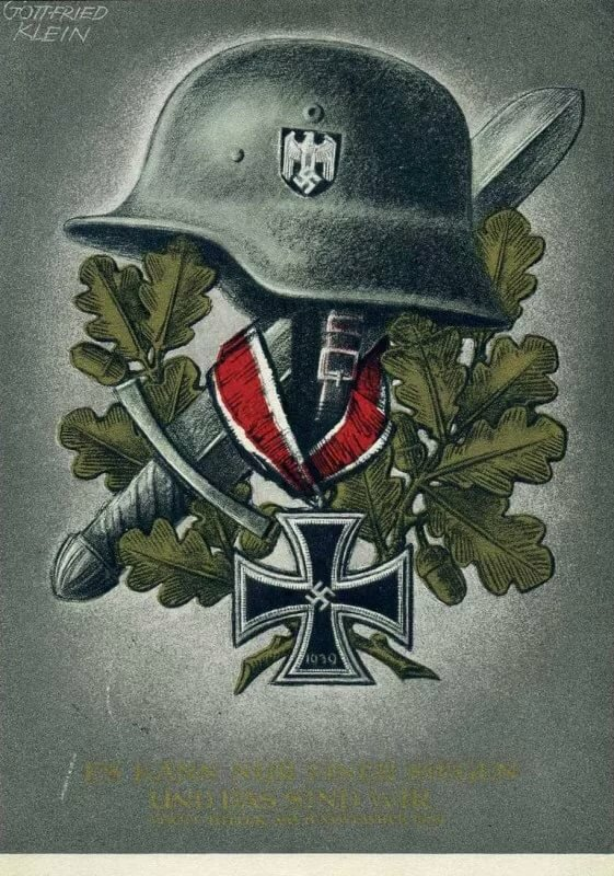 Поздравление получением, немецкий солдат на открытке